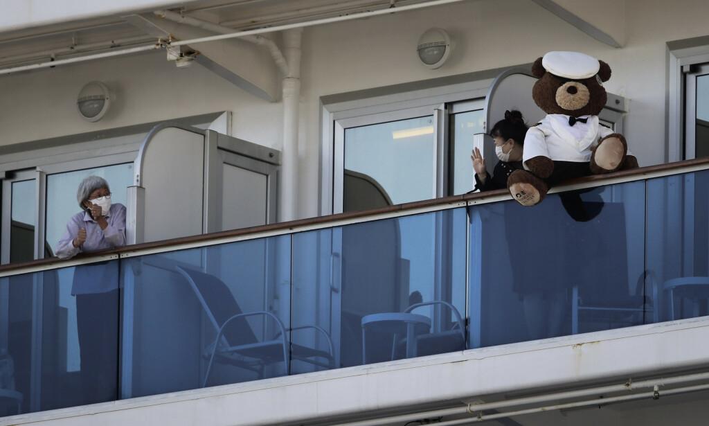 Det er påvist 39 nye smittetilfeller om bord i cruiseskipet Diamond Princess, som ligger utenfor kysten av Japan, opplyser japanske helsemyndigheter. Foto: Jae C. Hong / AP / NTB scanpix