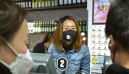 Kina vasker og lagrer pengesedler for å hindre smitte