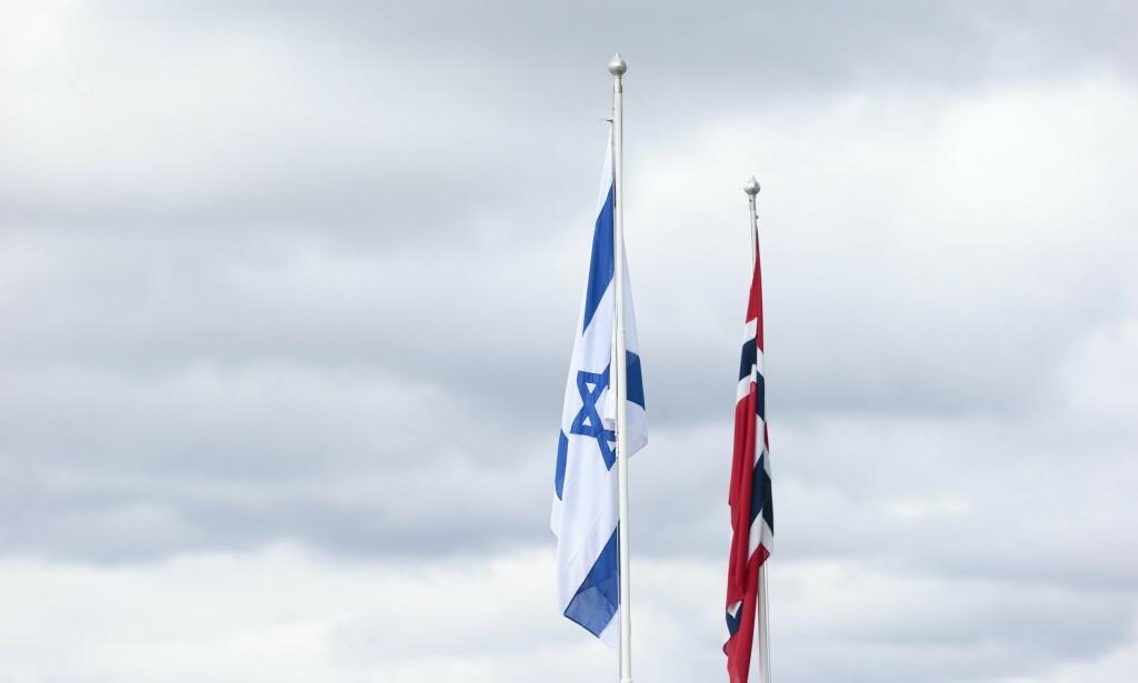 ØKT HANDEL: Norge har en økning i både import og eksport med Israel. Foto: Håkon Mosvold Larsen / NTB scanpix