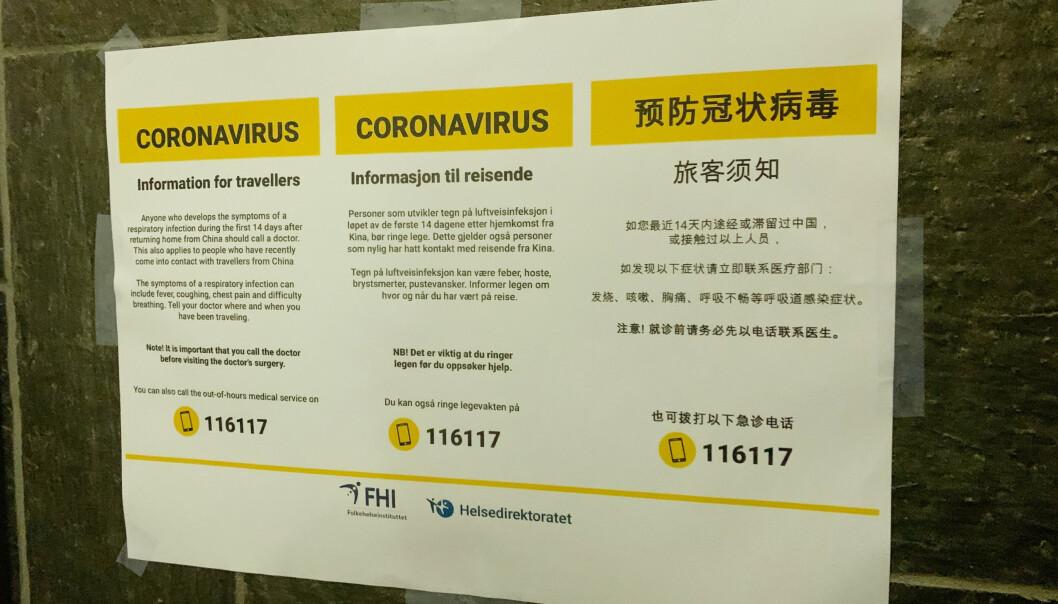 Corona-karantene kan gi sykemelding
