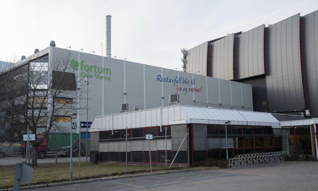 Energigjenvinningsanlegget på Klemetsrud. Illustrasjonsfoto: Terje Bendiksby / NTB scanpix