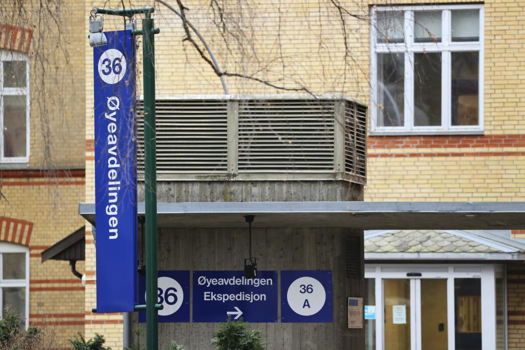 Øyeavdelingen ved Ullevål sykehus er denne uken stengt for alt annet enn øyeblikkelig hjelp. Foto: Ørn E. Borgen / NTB scanpix