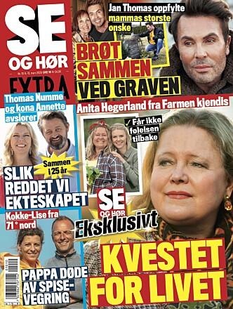 AVSLØRER: Det er i fredagens Se og Hør Anita Hegerland forteller om dramatikken. Foto: Faksimile fra Se og Hør