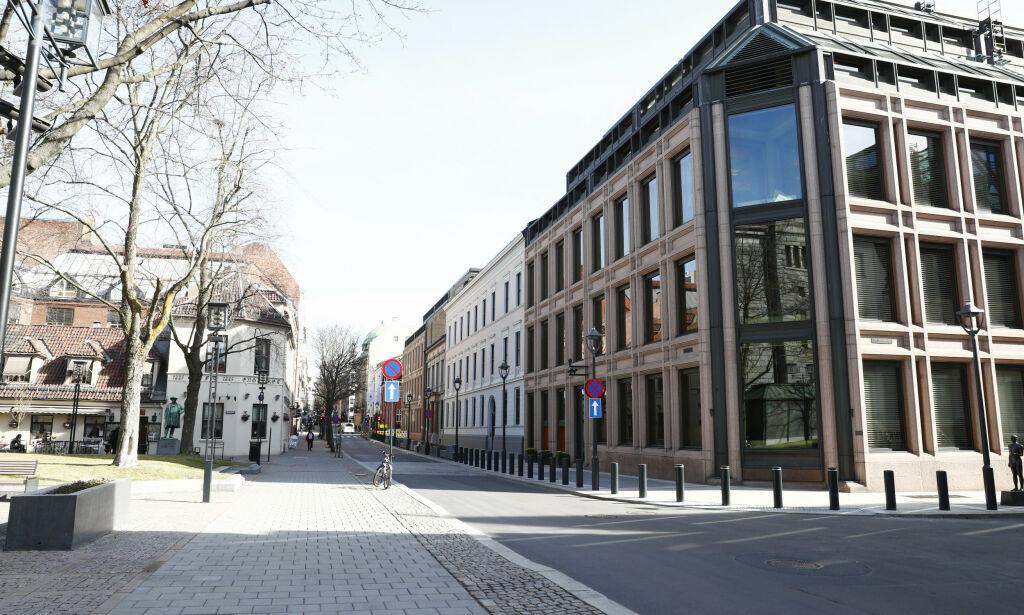 image: Norges Bank med ekstraordinære lån