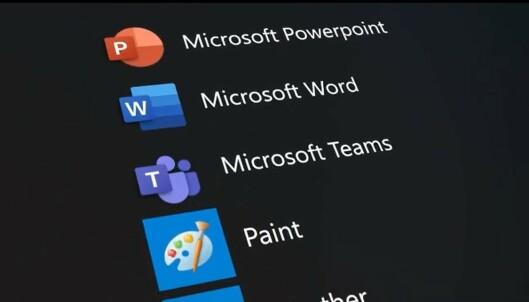 Slik blir nye Windows