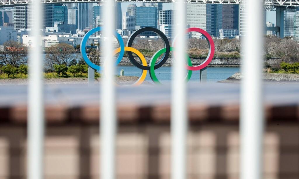 PÅ VENT: OL i Tokyo er utsatt til 2021. Det er fjerde gang i historien at et OL blir utsatt. Foto: Behrouz MEHRI / AFP