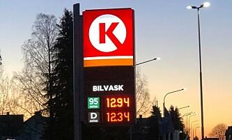<strong>BILLIG:</strong> Under 13 kroner per liter for 95 blyfri og diesel ved Circle K i Horten. Foto: Rune M. Nesheim