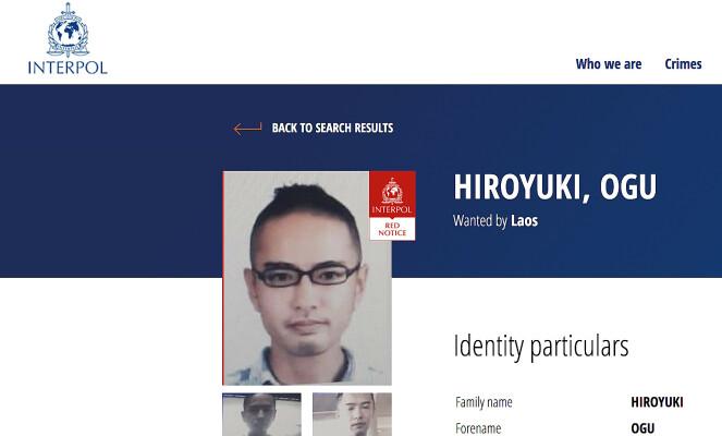<strong>ETTERLYST:</strong> Japaneren Ogu Hiroyuki er etterlyst over hele verden. Politiet i Laos mener han drepte Nerid Høiness. Faksimile fra Interpols etterlysning