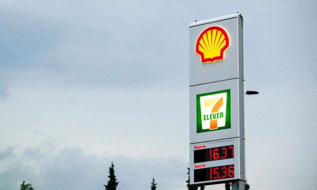 FRAMTIDSPLANER: Oljeselskapet Shell sier de vil gjør all sin produksjon karbonnøytral senest i 2050. Illustrasjonsfoto: Audun Braastad / NTB Scanpix