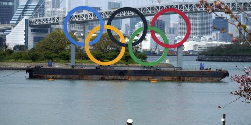 image: Japansk virusekspert tviler på OL neste år