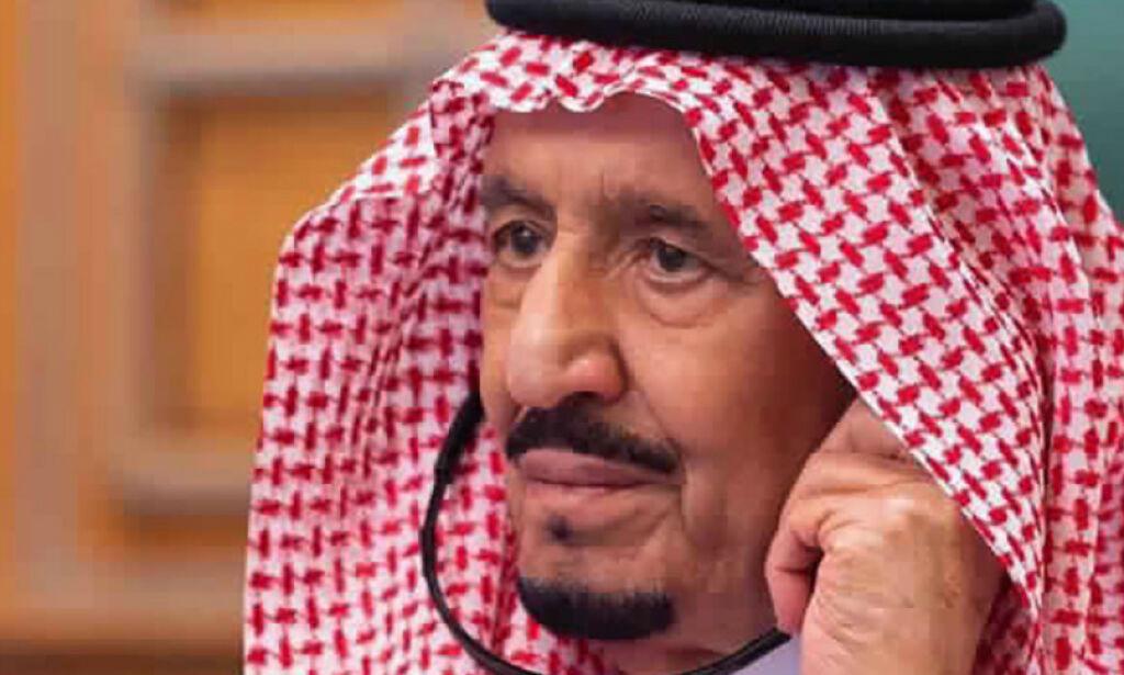 image: Saudi-Arabia avskaffer pisking