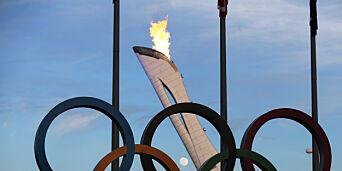 image: India vil bli OL-arrangør