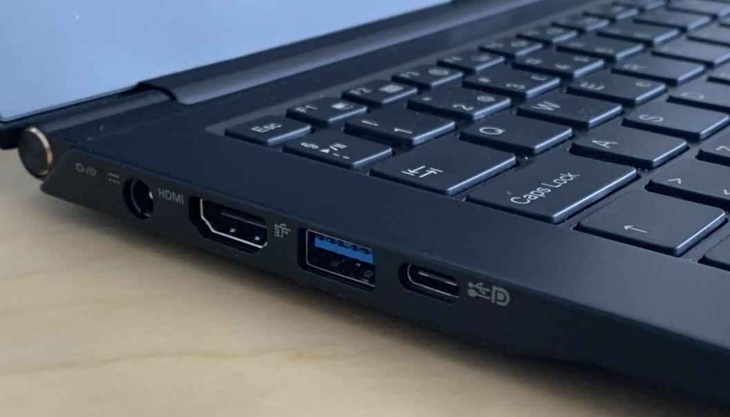 <strong>TO SKJERMUTGANGER:</strong> Med både HDMI og DisplayPort, kan du boldtre deg med skjermer på skrivebordet. Foto: Bjørn Eirik Loftås