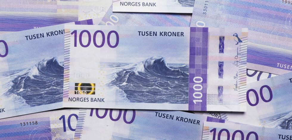 image: - Bankene gir deg ofte ikke hele rentekuttet
