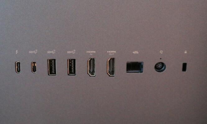 HP Envy 32 AIO har i hvert fall nok av tilkoblingsmuligheter.