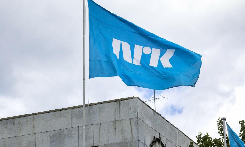 image: Klagestorm mot NRK Supernytt etter coronasang: Flere mener låten er rasistisk