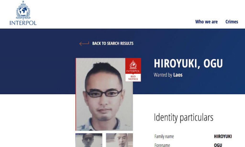 ETTERLYST: Hiroyuki Ogu er internasjonalt etterlyst, siktet for å ha drept sin norske kjæreste. Han er oppført på Interpols liste over farlige etterlyste kriminelle. Faksimile: Interpol