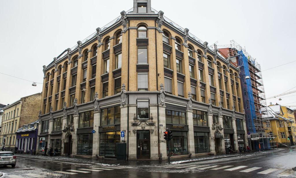 PERSONLOPPLYSNINGER: 4789 personer fikk personopplysninger publisert etter en feil hos Viken fylkeskommune. Bilde av Datatilsynets kontorer i Oslo. Foto: Mariam Butt / NTB scanpix