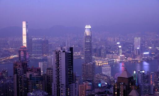 FILE PHOTO: Hong Kong skyline is pictured from Victoria Peak in Hong Kong, China January 2, 2020. REUTERS/Navesh Chitrakar/File Photo