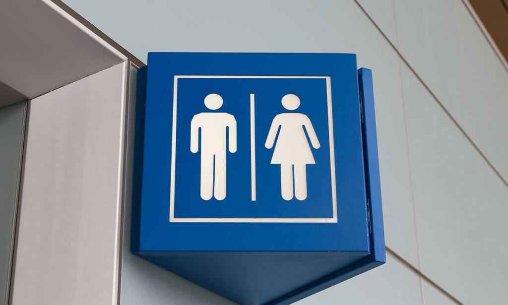 URIN INKONTINENS: Rammer både kvinner og menn - og svært mange vet ikke at det finnes effektiv behandling for problemet. Foto: NTB Scanpix/Shutterstock