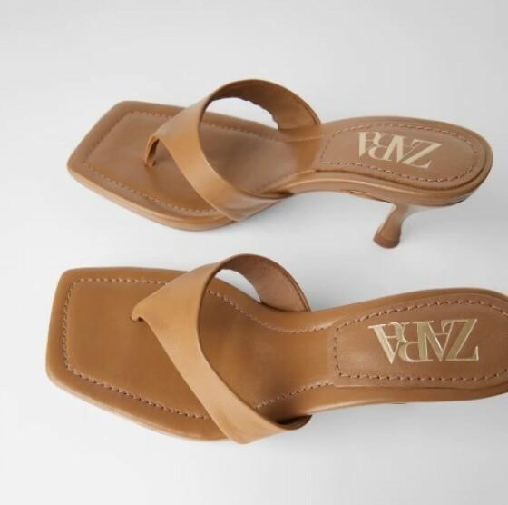 Zara, kr 379