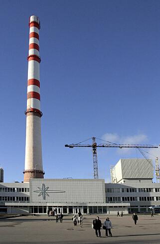 «INNENFOR NORMEN»: Leningrad-atomkraftverket ved St. Petersburg. Foto: AP / NTB scanpix