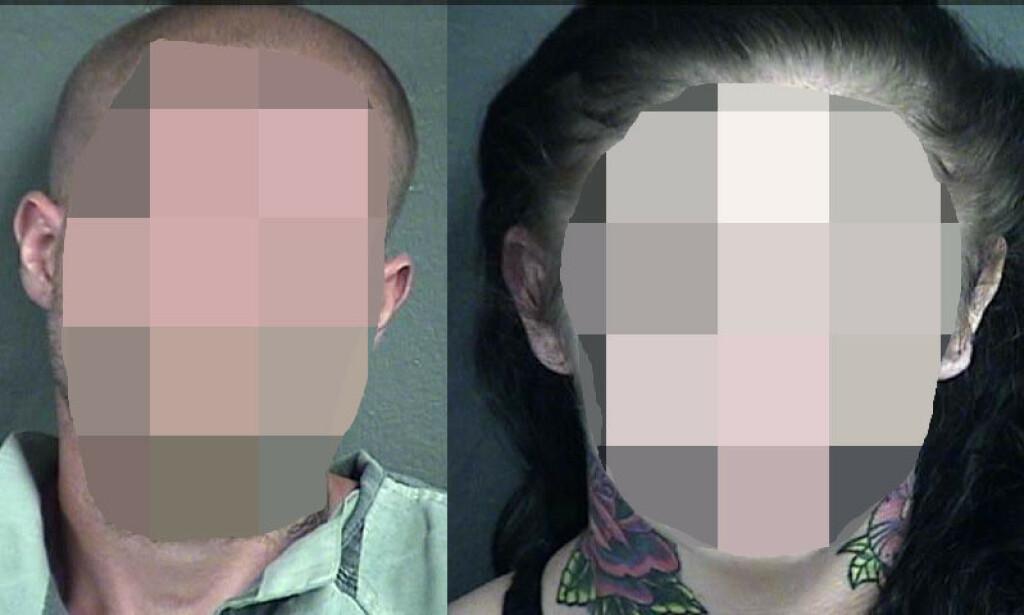 SIKTET: Treåringen far, og hans 33 år gamle kjæreste, er begge siktet i drapssaken. Foto: Wyandotte County Jail