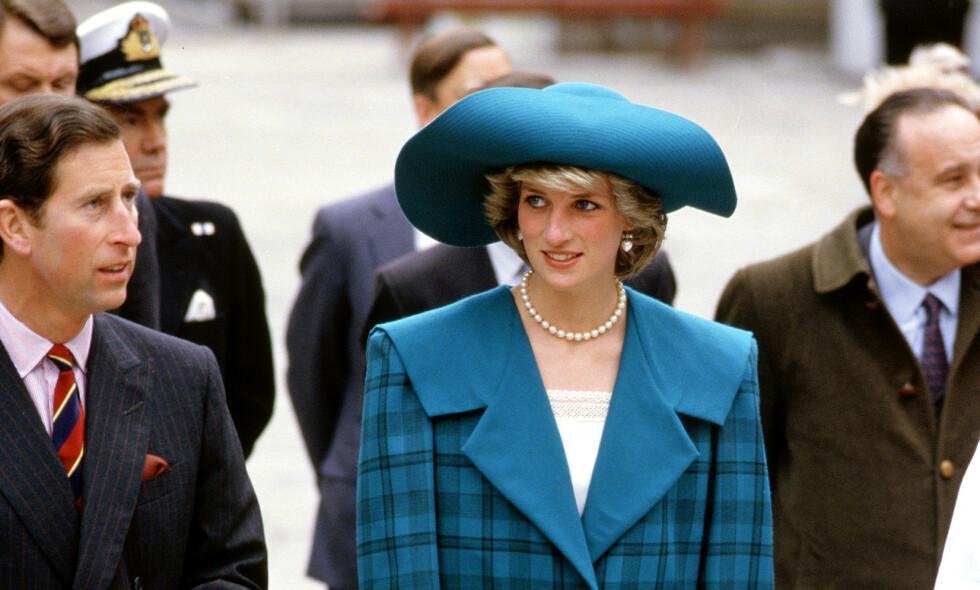 GAMLE UTTALELSER: Et gammelt intervju med Diana, prinsessa av Wales, vekker nå oppsikt. Her er hun avbildet i Italia i 1985, sammen med daværende ektemann, prins Charles. Foto: NTB Scanpix