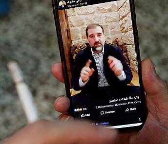 <strong>FETTER:</strong> Diktator Bashar al-Assads fetter Rami Makhlouf har luftet sine frustrasjoner på sosiale medier. Foto: AFP / NTB Scanpix