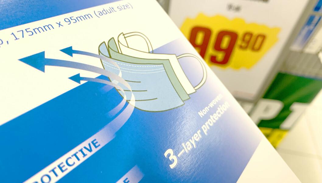 <strong>POPULÆRT:</strong> Vi har sjekket prisene på munnbind i apotek og ulike butikker. Prisene er til dels vesentlig lavere enn for to uker siden. Foto: Kristin Sørdal