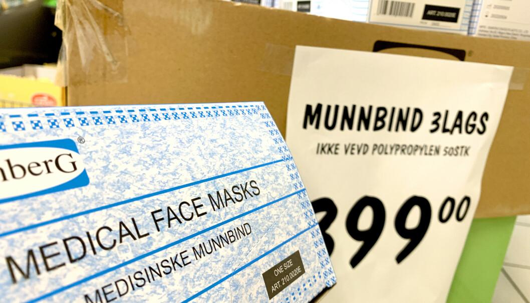 <strong>BILLIGERE MUNNBIND:</strong> Munnbind-anbefalingene for Oslo er forlenget, foreløpig med en uke. Nå har prisene falt ytterligere - og du får dem også enkelt på matbutikken. Apotek-prisene er nesten halvert. Foto: Kristin Sørdal