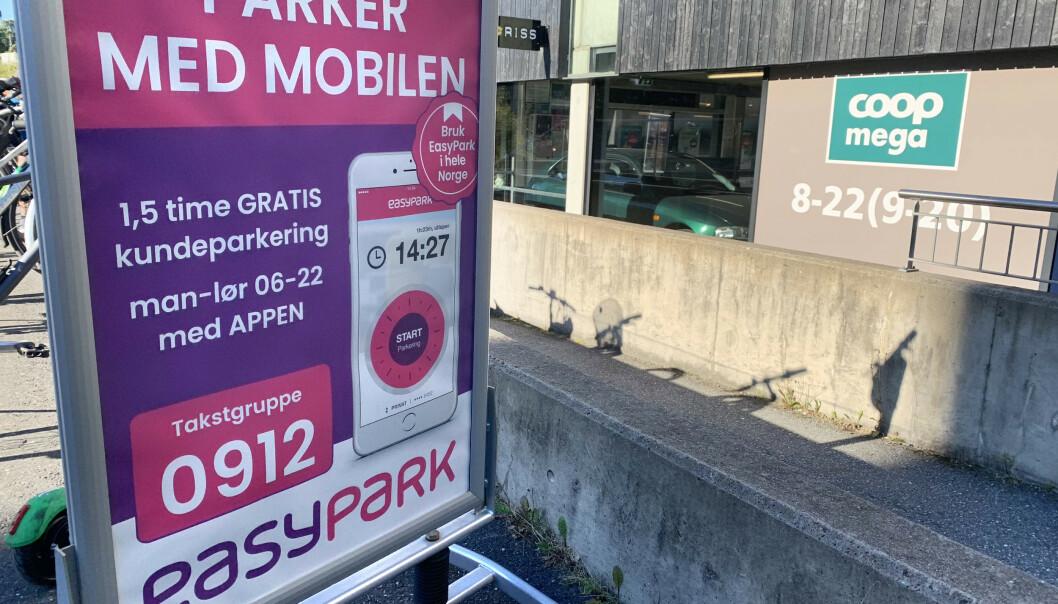 <strong>Det er mulig å lure til seg mer gratistid på slike parkeringsplasser, som i parkeringshuset tilhørende Hasle Torg i Oslo - men hvor lovlig er det egentlig? Foto:</strong> Øystein B. Fossum