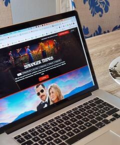 Image: Se Netflix uten å betale