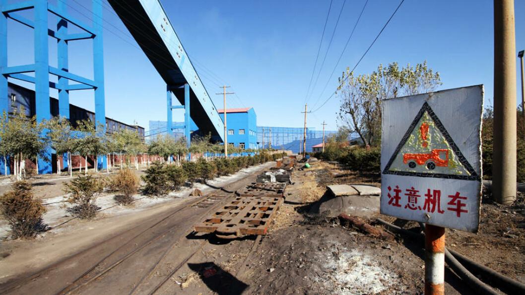 STOR PRODUKSJON: I år håper sjefene ved Wuhushan-gruva å nå målet på 1,8 millioner tonn utvinnet kull. Det er omtrent like mye som kullproduksjonen på Svalbard. Foto: Kristoffer Egeberg